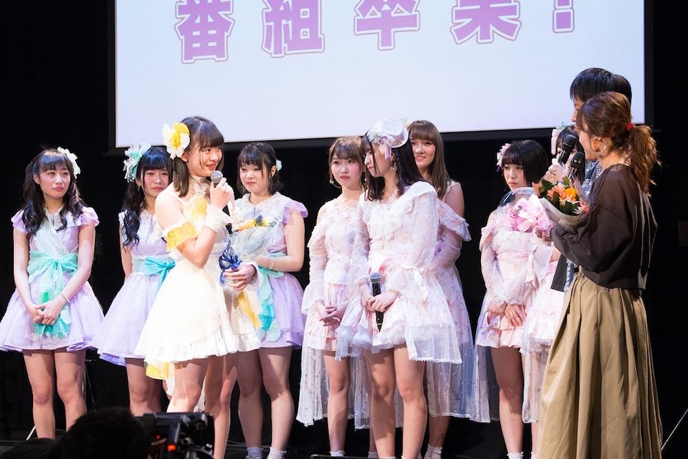 「Label The Garden」に所属するアイドルの冠番組KawaiianTV「14☆少女奮闘記!」の公開生放送ライブ