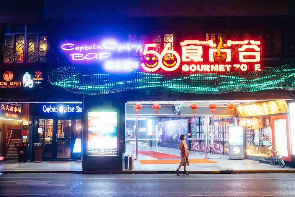 MACO、上海ワンマンライブ
