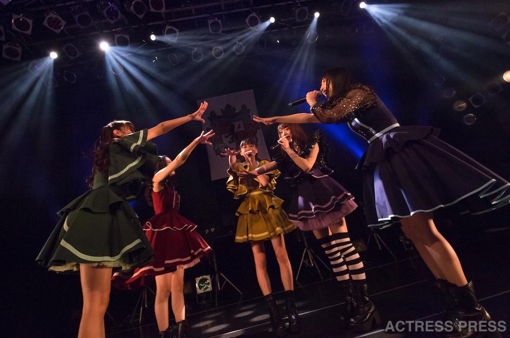マジカル・パンチライン、2ndワンマンライブ