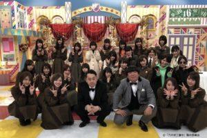 「乃木坂工事中」年末年始にスペシャル拡大版放送!