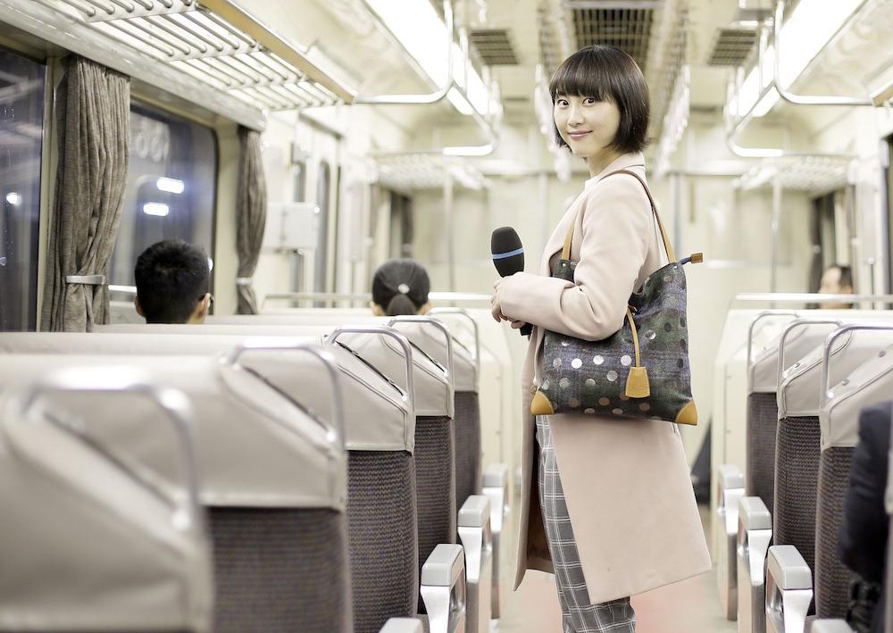 松井玲奈 主演 「名古屋行き最終列車」