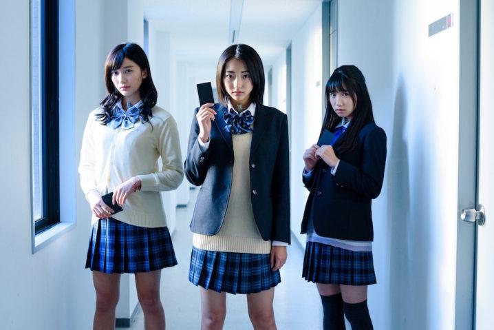 武田玲奈、映画『人狼ゲーム』新作で主演!TVドラマ化も決定!