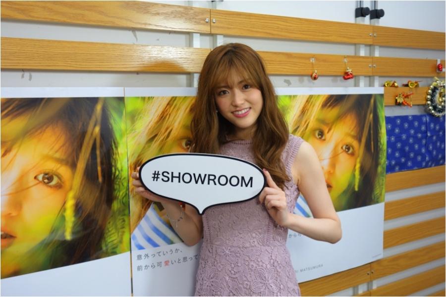 松村沙友理(乃木坂46)1stソロ写真集発売記念特番 SHOWROOM