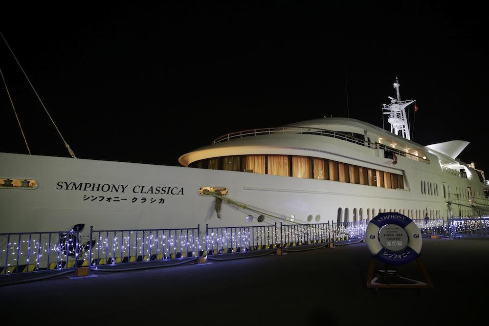 クルーズ船「シンフォニー クラシカ」