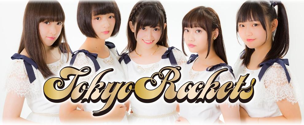 Tokyo Rockets