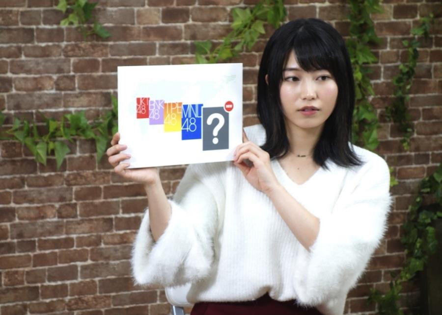 "AKB48、インドのムンバイに""MUM48""結成を発表!(横山由依)世界地図"