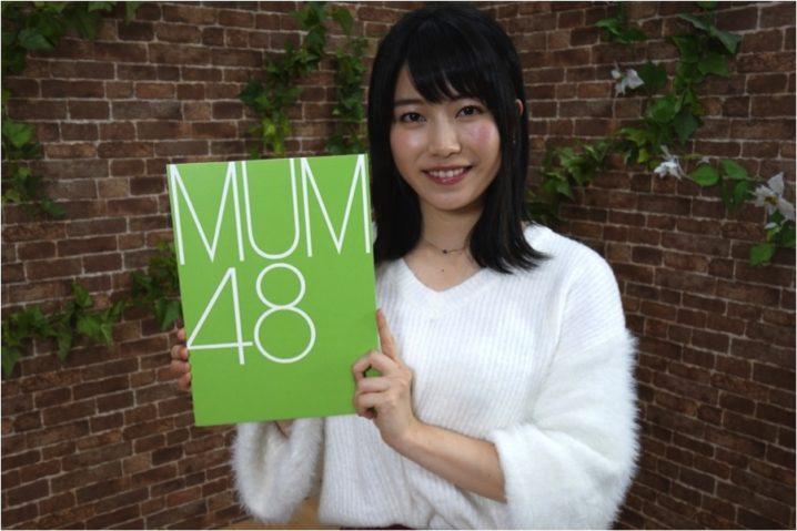 "AKB48、インドのムンバイに""MUM48""結成を発表!(横山由依)"