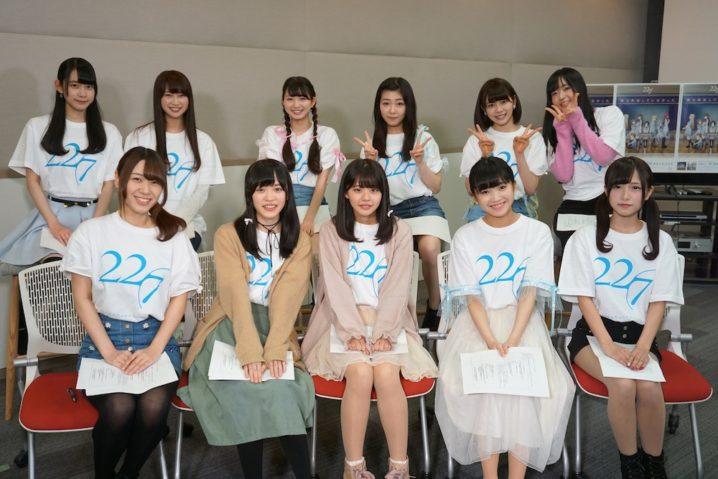 秋元康氏総合プロデュース 22/7(ナナブンノニジュウニ)