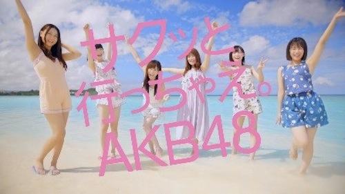 荻野由佳、朝長美桜、入山杏奈、山本彩、太田夢莉、古畑奈和(AKB48グループメンバー・公式インスタグアマー)