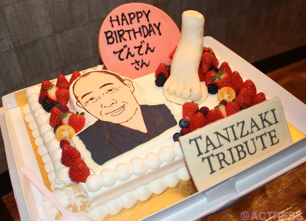 でんでんの誕生日ケーキ