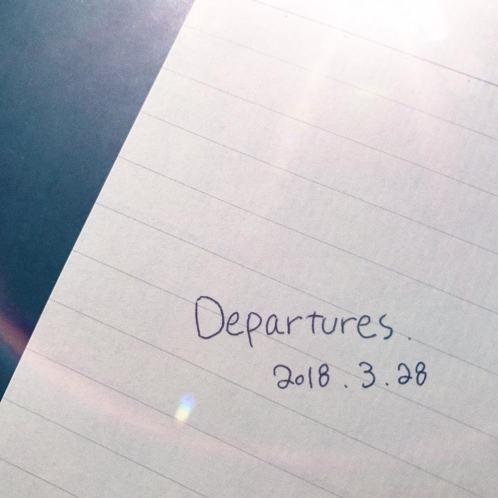 セレイナ・アンのファーストアルバムのタイトルは『Departures』(ヨミ:ディパーチャーズ)