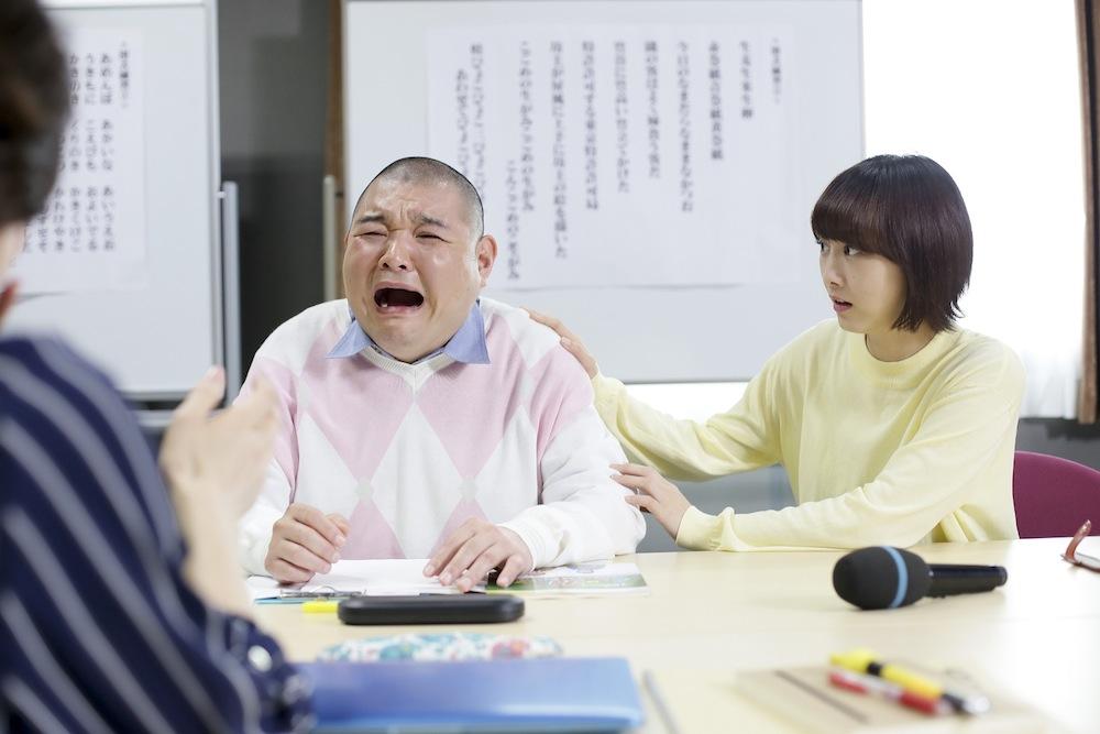 松井玲奈、内山信二