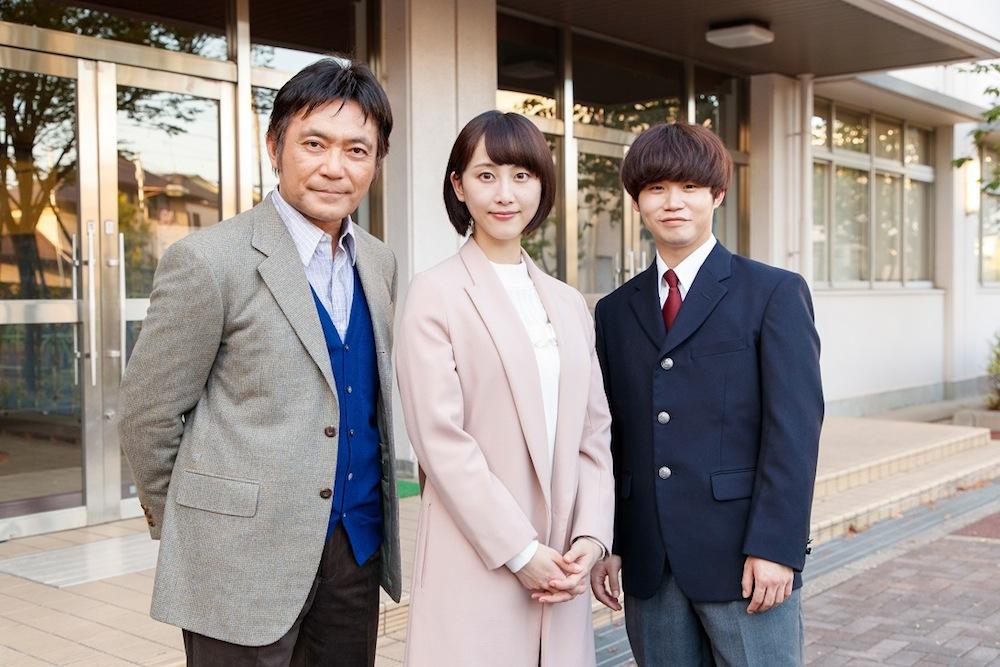 渡辺いっけい、松井玲奈、矢本悠馬