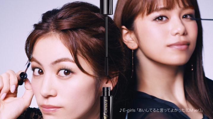"""E-girlsの""""ツインタワー"""" 楓&佐藤晴美、ファシオ新CM"""