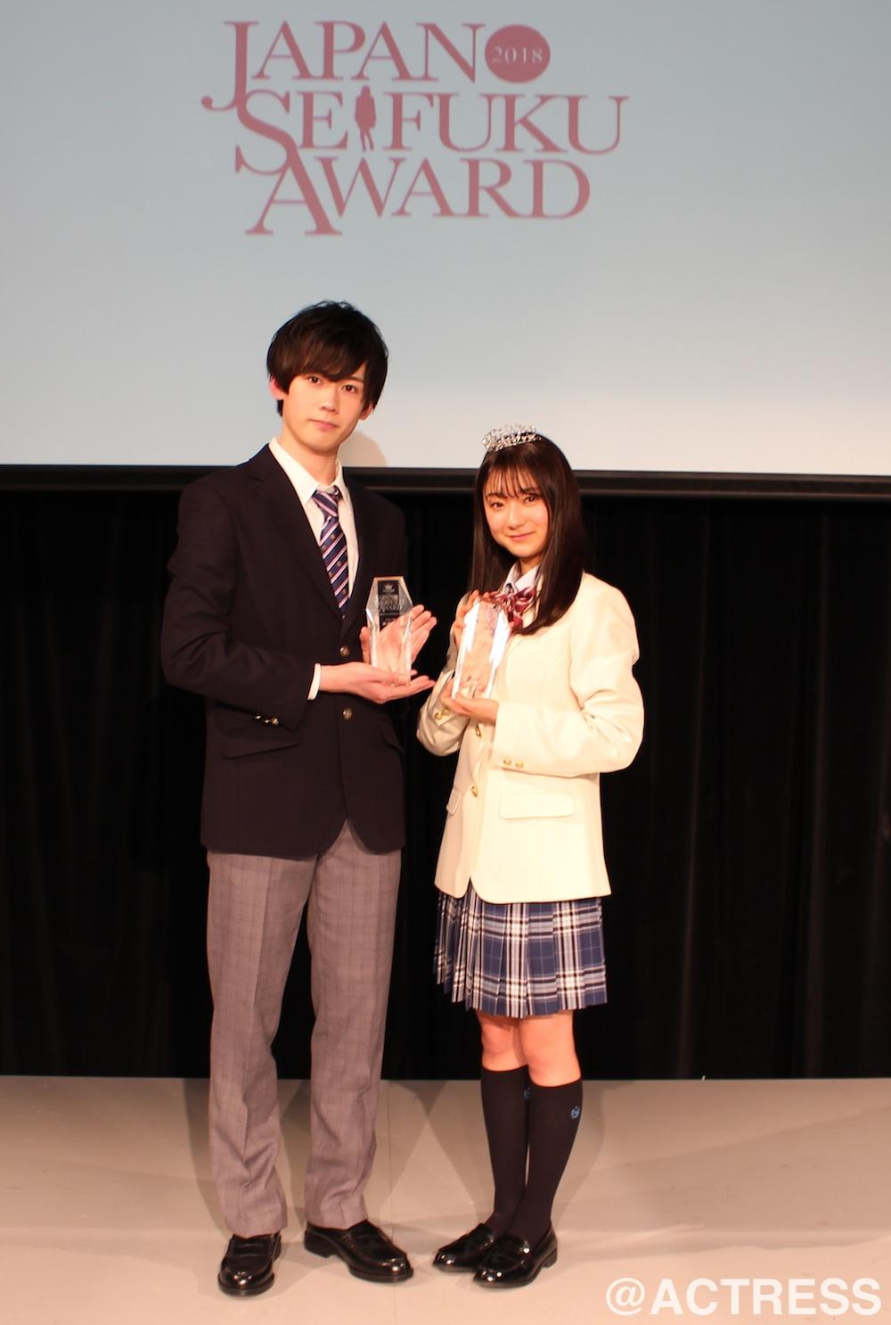 女子グランプリの齊藤英里と男子グランプリの織部典成「日本制服アワード」