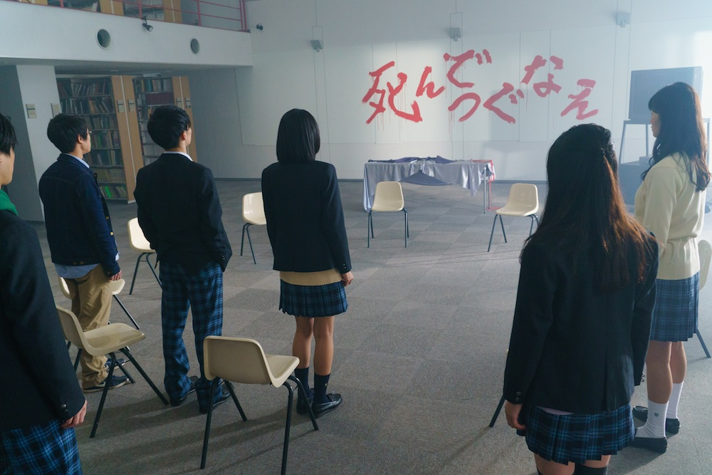 武田玲奈 主演『人狼ゲーム ロストエデン』第2話場面写真
