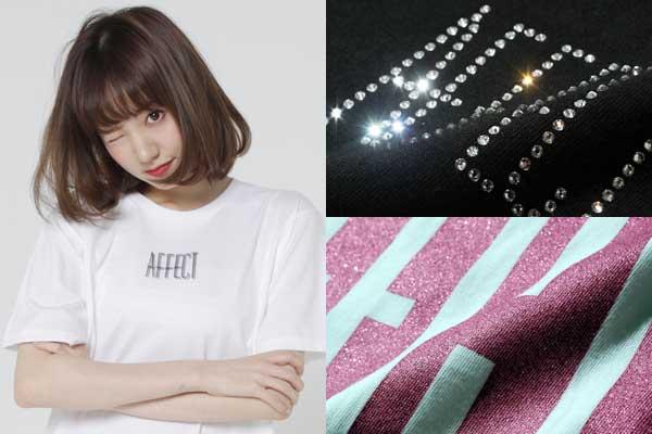 石田佳蓮(元アイドリング!!!)、新アパレルブランド「AFFECT GRAND(アフェクト・グランド)」の公式キャンペーンモデルに就任!
