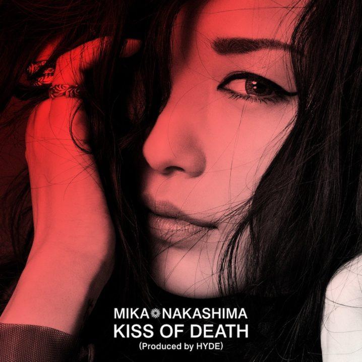 中島美嘉、TVアニメ「ダーリン・イン・ザ・フランキス」オープニング主題歌「KISS OF DEATH(Produced by HYDE)」