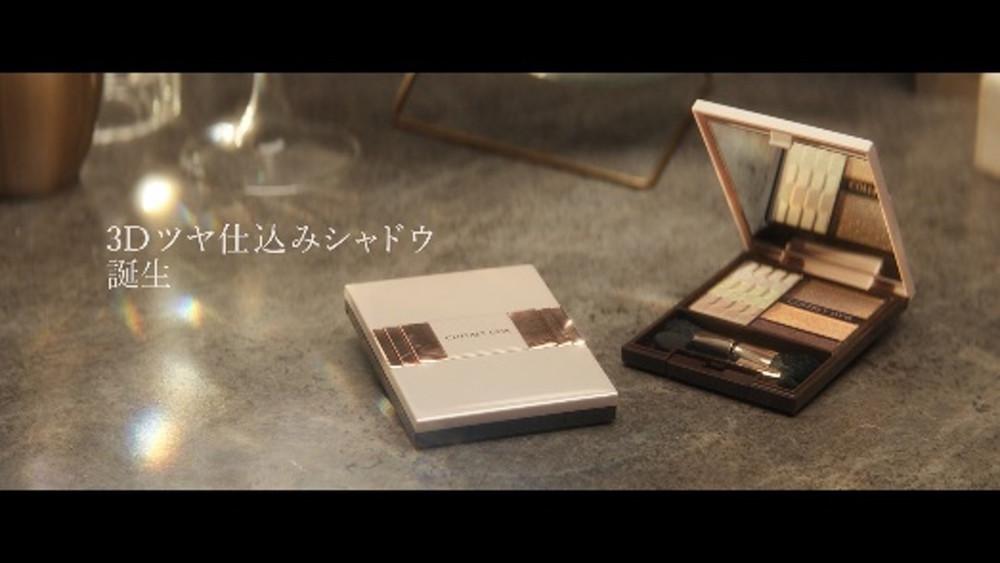 菜々緒、COFFRET D'OR(コフレドール)新イメージキャラクター モデル