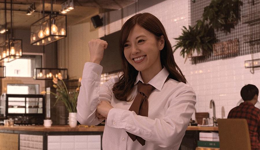 乃木坂46 白石麻衣 バイトルCM