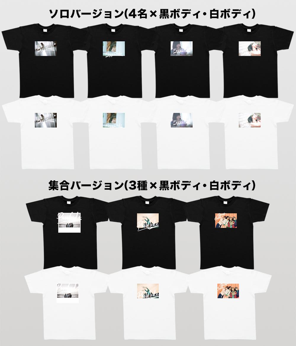 PassCode(パスコード)アイドル Tシャツ