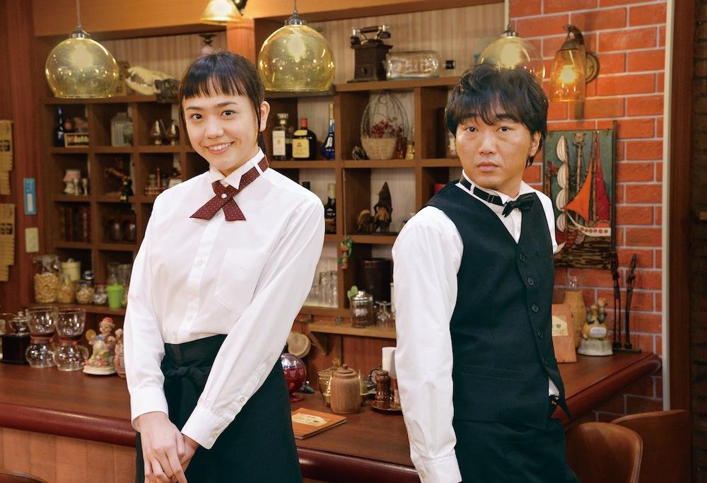 松井愛莉と小沢一敬(ドラマ「こんなところに運命の人」)