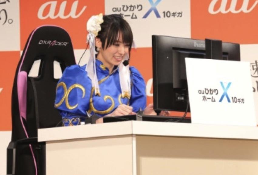 南明奈、プロゲーマーと真っ向勝負!auひかり ホームX 10ギガ イベント