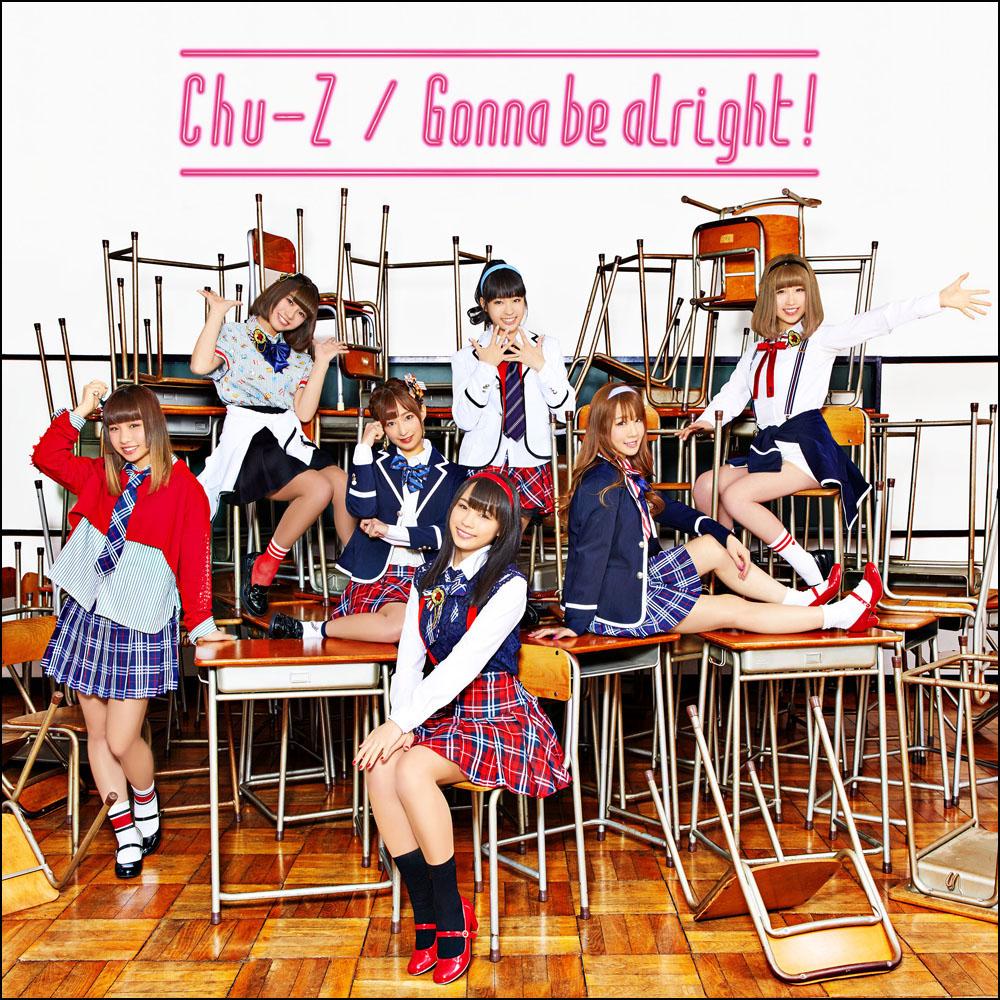 Chu-Z、ニューシングル「Gonna be alright!」