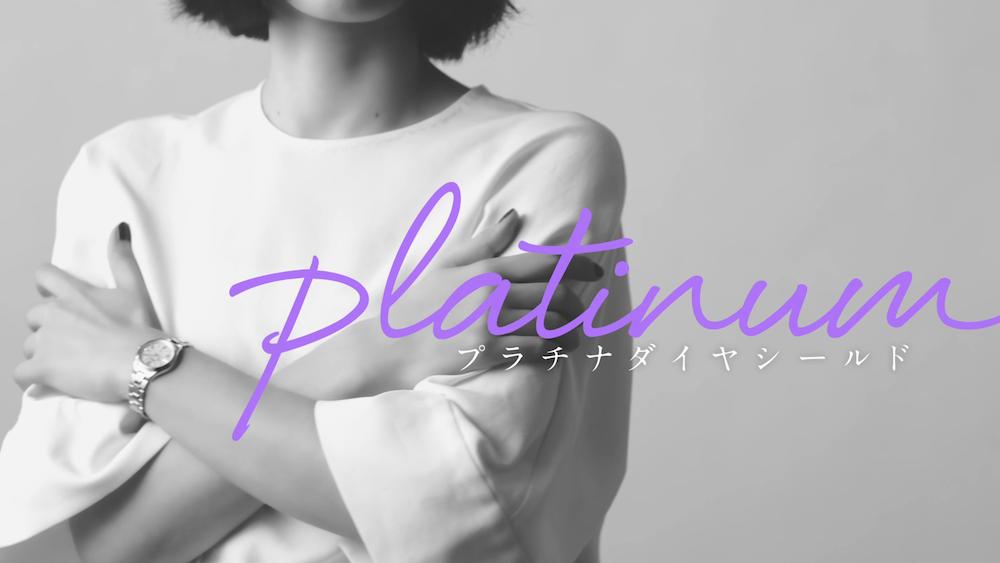綾瀬はるか、最高の美しさ!セイコーウオッチの動画「ルキアの革新」