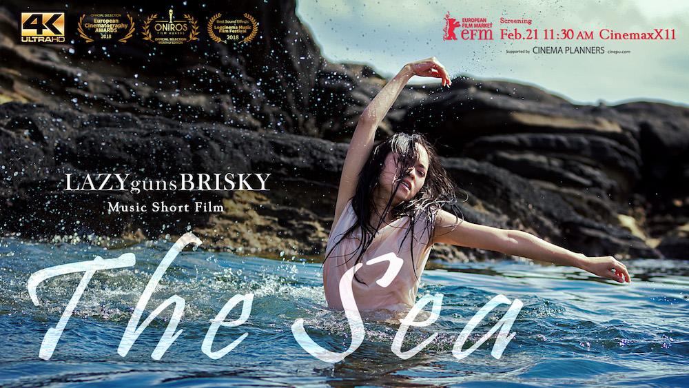 LAZYgunsBRISKY のショートフィルム『The Sea』