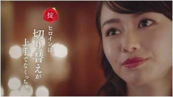 山本舞香、桜田 通と初共演!メイクブランド「ヒロインメイク」WEB CM