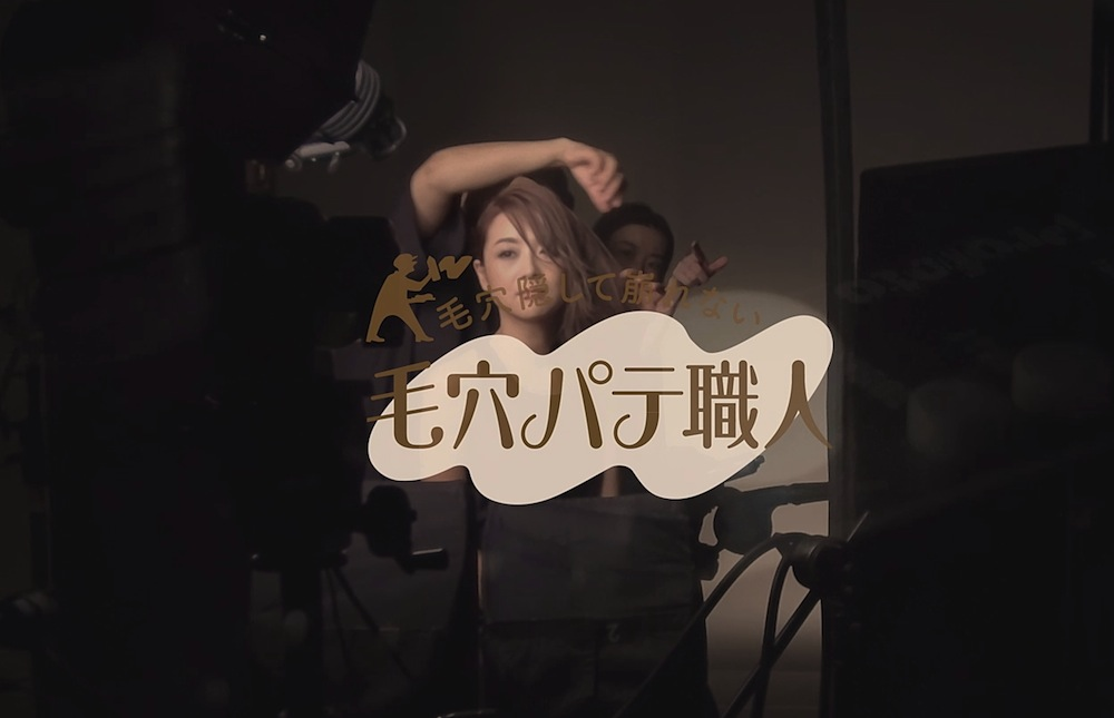 鈴木奈々、オトナOL風に変身!「毛穴パテ職人 ミネラルBBクリーム」