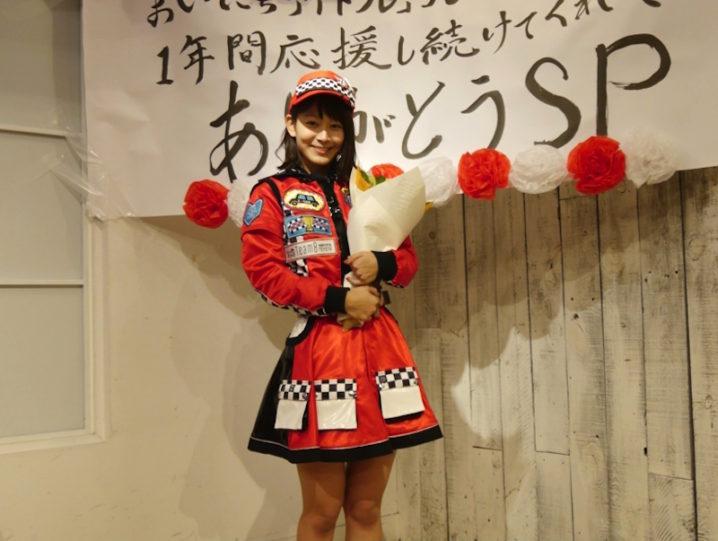 太田奈緒(AKB48チーム8)、ファースト写真集発売をサプライズ発表