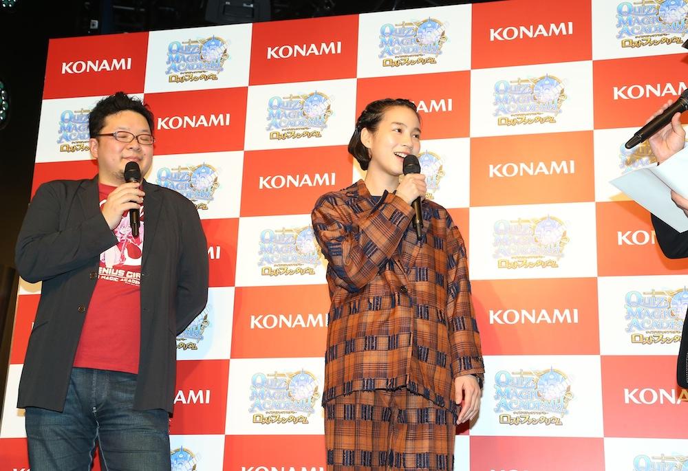 女優・のん 「KONAMIモバイルゲーム『クイズマジックアカデミー ロストファンタリウム』の配信記念イベント」