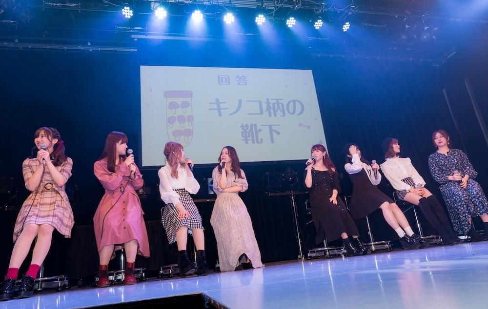 reel女子会 ~reelオーディション2017 のちスタグランプリの発表もするよ~