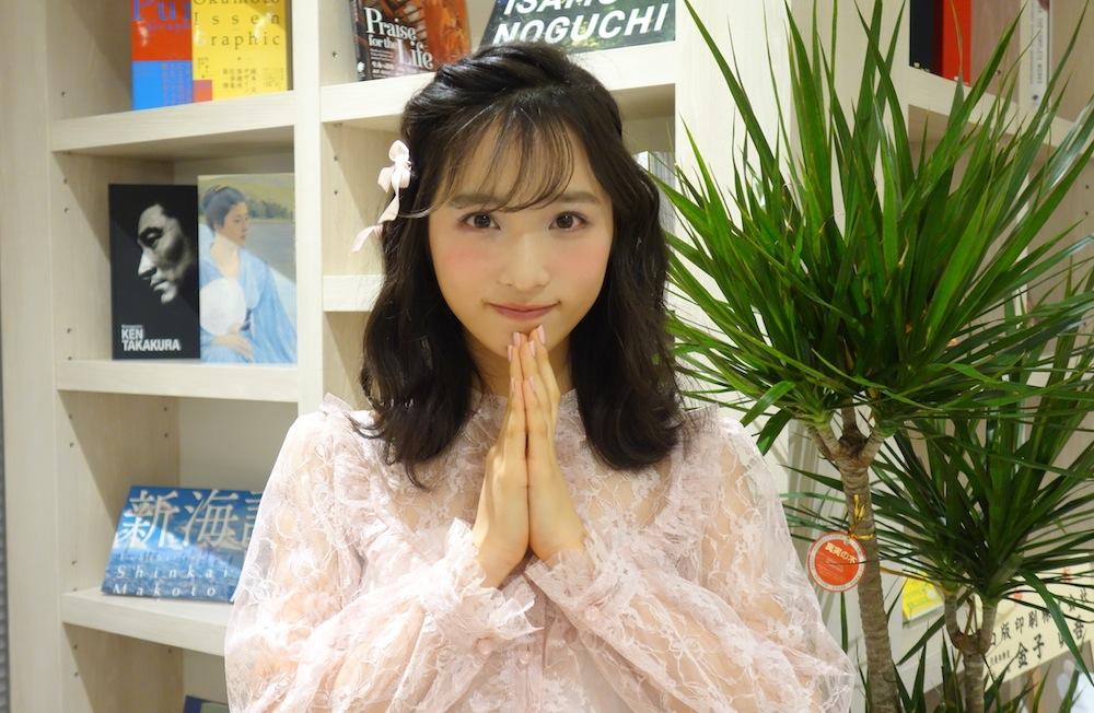 小栗有以(AKB48 チーム8)『LARME』新レギュラーモデルに決定