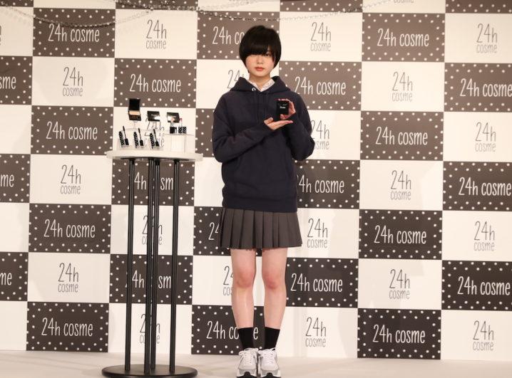 """平手友梨奈(欅坂46)、24h cosme""""初""""のブランドミューズ"""