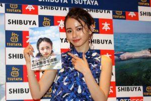 山本舞香、20歳を記念した初写真集「サニー/ムーン」発売記念イベント