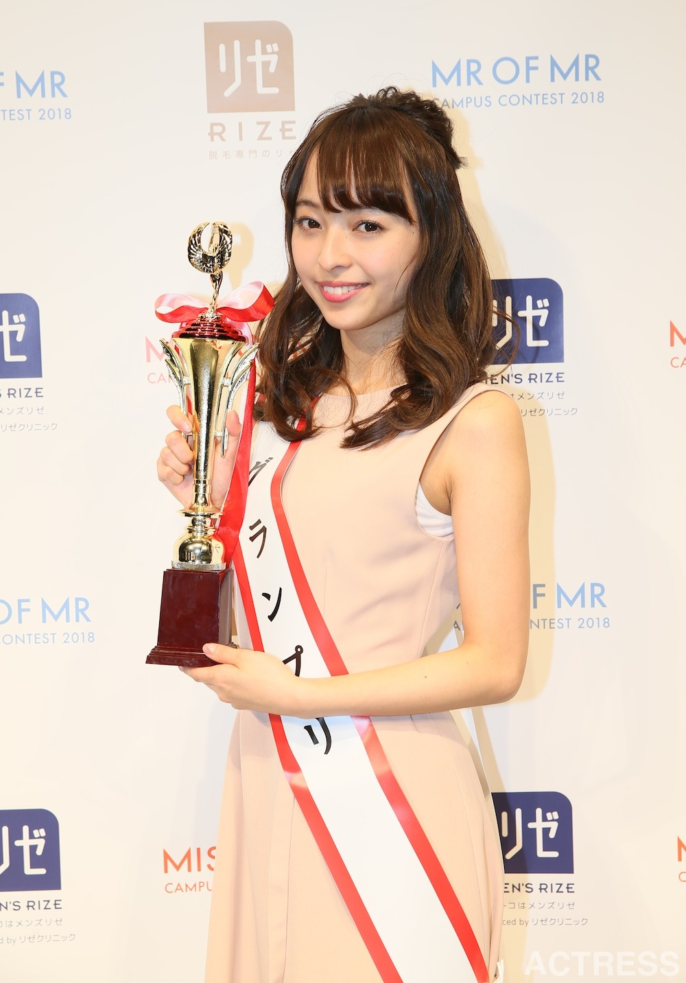黒口那津「Miss of Miss CAMPUS QUEEN CONTEST 2018」グランプリ