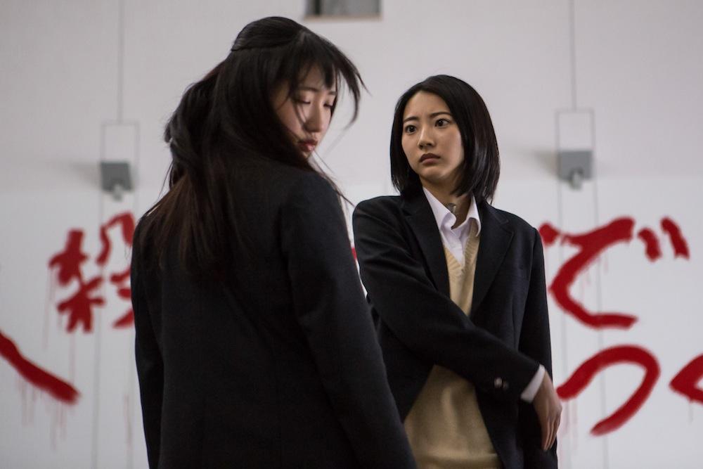 武田玲奈 主演ドラマ『人狼ゲーム ロストエデン』
