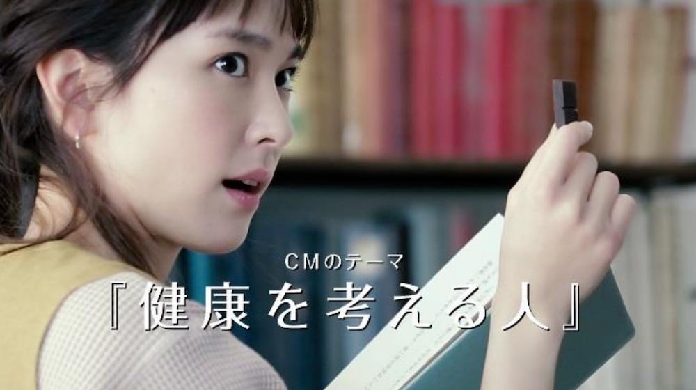 新垣結衣「チョコレート効果」CM(時計役)