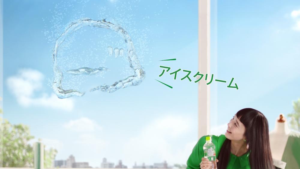 萬波ユカ「い・ろ・は・す 驚きメロンクリームソーダ」新TVCM