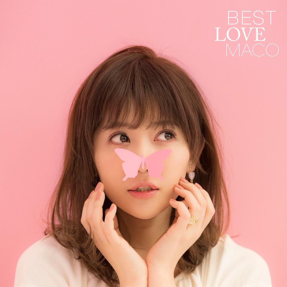 MACO、自身初となるベストアルバム『BEST LOVE MACO』