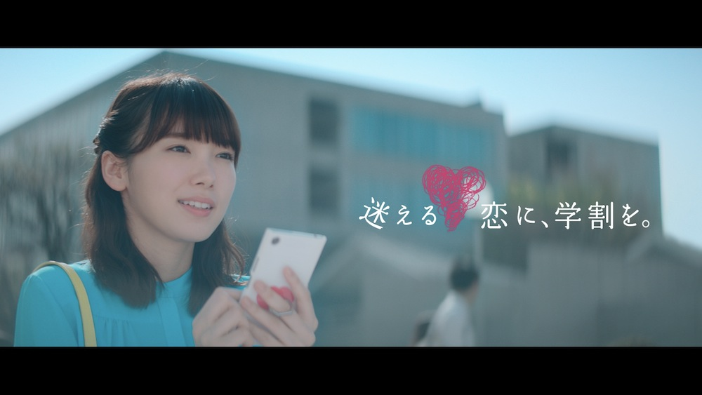 女優・飯豊まりえ、恋に悩み、キレイになりたい女子大生を熱演!『ホットペッパービューティー』の学生限定クーポン『学割U24』