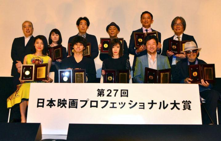 日本映画プロフェッショナル大賞 各賞受賞者(4月26日 東京・テアトル新宿)