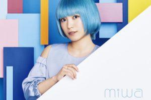 miwa 、青髪ショートヘアーに!ニューシングル「アップデート」のアートワーク