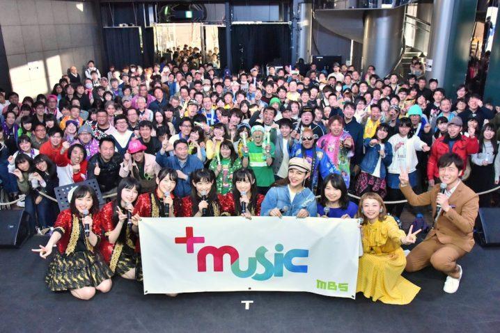 たこやきレインボー、Celeina Ann、林青空『+music LIVE ~Spring Girls Festival』