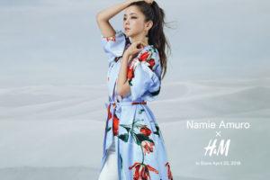 安室奈美恵 H&M