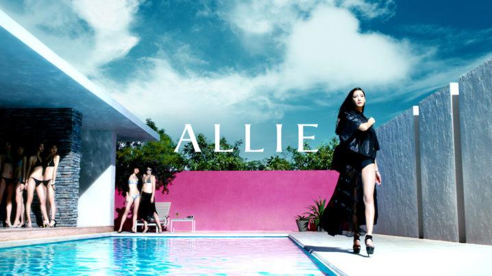 菜々緒、日やけ止め専門ブランド「ALLIE(アリィー)」