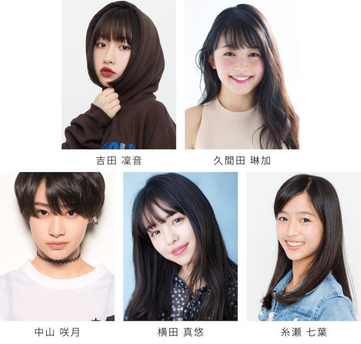 吉田凜音、久間田琳加初主演作品映画「ヌヌ子の聖★戦」W主演